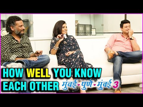 How Well You Know Each Other Team Mumbai Pune Mumbai 3 | Swa
