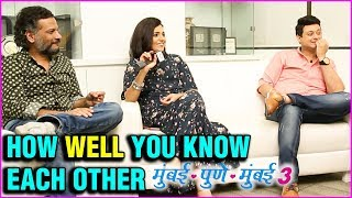 How Well You Know Each Other Team Mumbai Pune Mumbai 3 | Swapnil Joshi