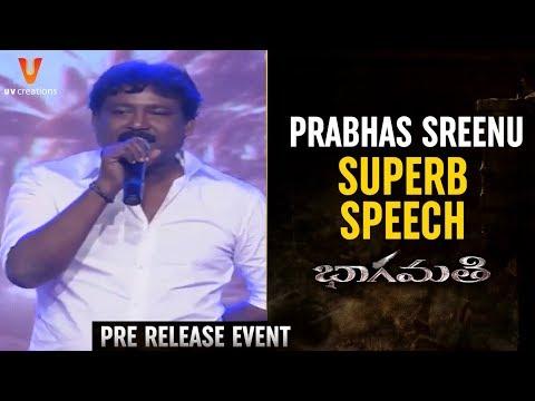 Prabhas Sreenu Speech | Bhaagamathie Movie Pre Release Event | Anushka | Unni Mukundan | Thaman S