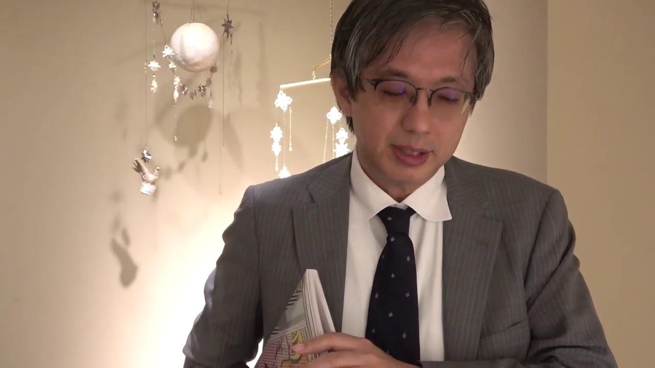 昌幸 井田