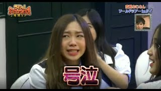 【Japan Tv program】BNK48 / Surprise! (Eng Sub)