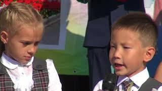 2018_09_01 День знаний (Горно-Алтайск, школа №9)