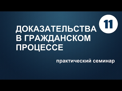 видео: 11. Расторжение договора аренды