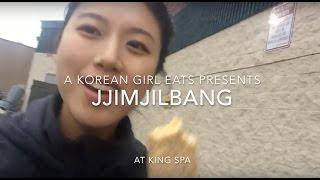 Korean Sauna Experience Jjimjilbang 찜질방    DIANE SPEAKS
