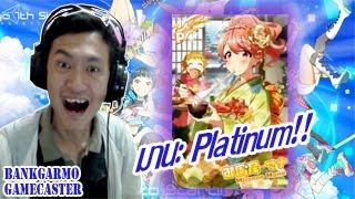 ล่าการ์ด มานะ ระดับ P!! กับนักปั้นไอดอลดวงโครตดี!! ;w;b!! :- Tokyo 7th sisters (Pack Opening)