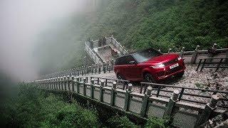 Range Rover Sport | Dragon Challenge