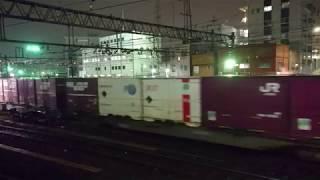 貨物列車 3059レ
