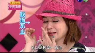 0703iFit愛瘦身夢想訂製團-第3集:狄鶯 王彩樺