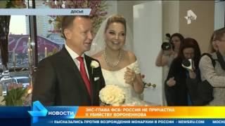 Беглый экс-депутат Госдумы застрелен в Киеве
