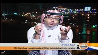 مداخلة مع  مدير المركز الإعلامي بنادي الشباب