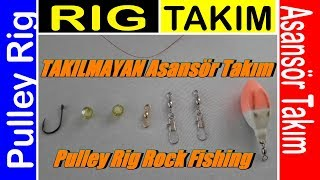 How to tie Pulley Rig Best Rock Rig How to make Pulley Rig Surf Casting Rig Surf Fishing 7fishing