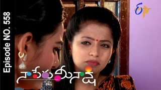 Video Naa Peru Meenakshi | 5th November 2016 | Full Episode No 558 | ETV Telugu download MP3, 3GP, MP4, WEBM, AVI, FLV Oktober 2018