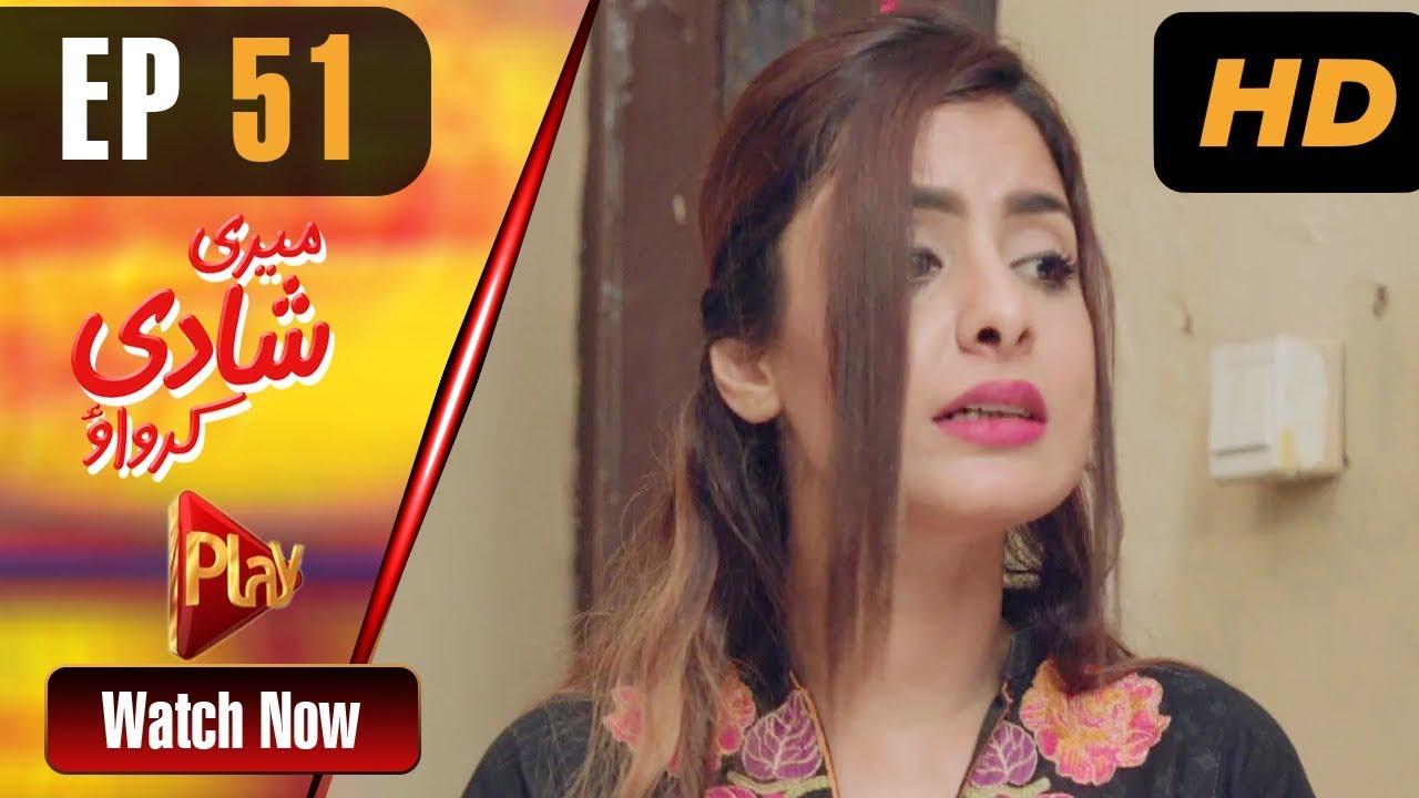 Meri Shadi Karwao - Episode 51 Play Tv Oct 2, 2019