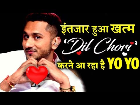 Get Ready For Yo Yo Honey Singh New Song 'DIL CHORI '