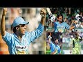When Ganguly Recognized Dhoni's Hidden Talent : A Star was Born on that Day | MASTERSTROKE OF GENIUS