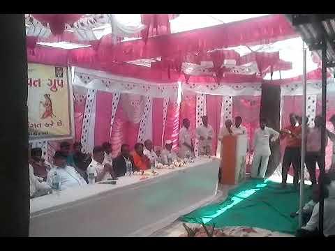 Gujarat Ravat Group Meeting