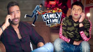 Family Time With Kapil Sharma लौटकर �...