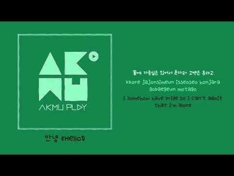 AKMU - 안녕 (Hello) Lyrics+Hangul+English