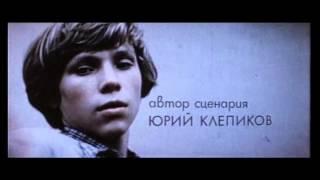 Не болит голова у дятла (1974) Финал +титры
