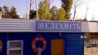 видео Шелехметские озера