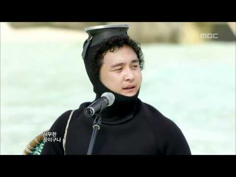 Norazo - Help Me, 노라조 - 구해줘, Music Core 20100605