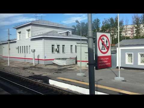 Отправление ст.Тула-Вяземская поезд №237 Москва-Анапа