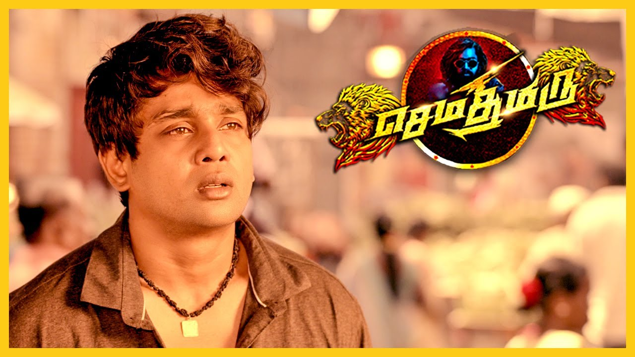 Download Sema Thimiru Tamil Movie | Dhruva stands for his friend | Dhruva Sarja | Rashmika Mandanna | Sampath