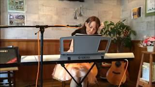 ピアノ弾き語り 路上から武道館へ(Cover) 梅谷陽子 兵庫県加古川...