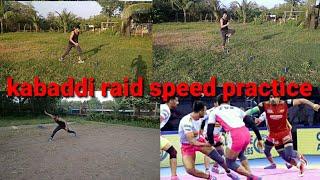 Raid speed workouts /speed workout/kabaddi raiding fitness/