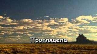 Download Любэ - Ты неси меня река (караоке) Mp3 and Videos