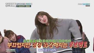 TWICE版Baby Shark鯊魚家族頌 看到娜璉盡量不要笑出來xD Mina真的好可愛~~定延來亂的嘿????????