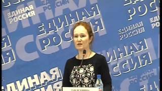 Смотреть видео Предварительное голосование: дебаты. Санкт-Петербург. 17.04.16 (12:30) онлайн