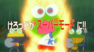 サンリオDVD http://www.sanrio.co.jp/goods/dvd/ サンリオキャラクターアニメーション「けろけろけろっぴ はすのうえタウン危機一髪!」DVD全4巻。 はすの...