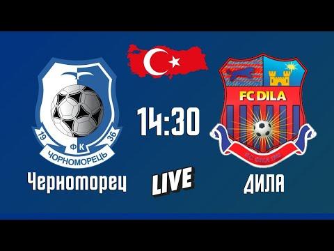 CHERNOMORETS TV: Черноморец - Дила