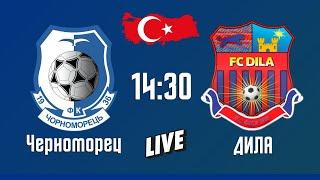 Черноморец Дила Прямая трансляция 3 й матч на сборах в Турции LIVE