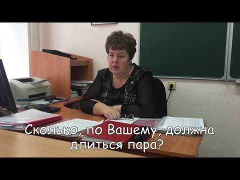 """Ролик """"Вопросы учителям"""" День учителя 2017"""