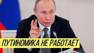 Россия терпит крах на рынке госдолга(, 2018-09-29T08:20:57.000Z)