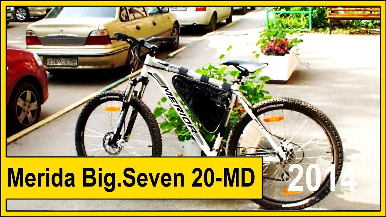 ПРОДАНО) велосипед Merida Matts TFS XC 100 (2010), 5500 грн+ .
