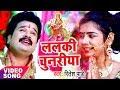 Ritesh Pandey का सबसे हिट देवी गीत 2017 - Lalaki Chunariya - Nimiya Ke Gachhiya - Bhojpuri Devi Geet Mp3