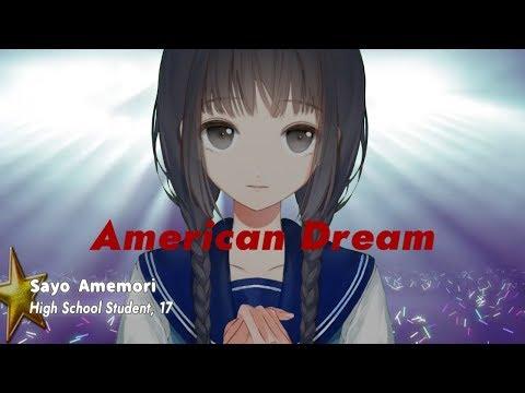 歌でアメリカンドリームをつかむ放送 つまり普通に歌枠です