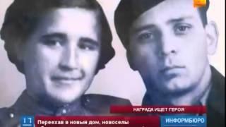 Житель Карагандинской области разыскивает владельца ордена Великой Отечественной войны