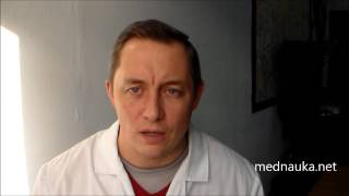 Лекция №16 Психические расстройства, проявляющиеся соматическими симптомами