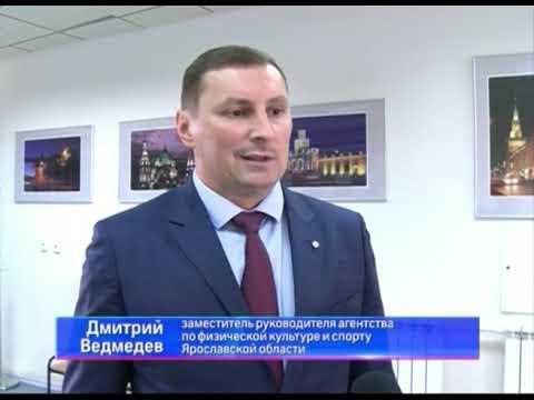 Видео В Ярославле стартовали соревнования по самбо на кубок губернатора области