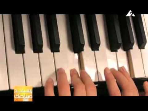 تقرير عن اله البيانو 12 4 2012 - YouTube