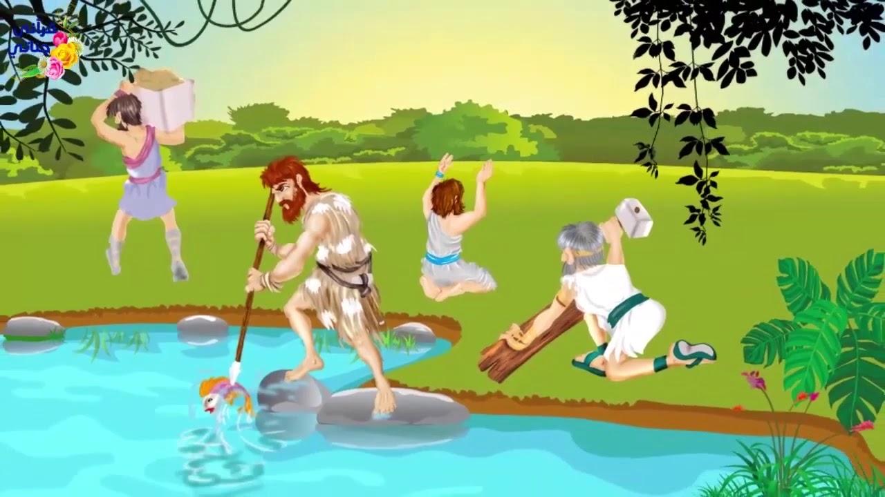 قصص الانبياء (قصة سيدنا ادم ونوح عليهما السلام )بطريقة عصرية ومشوقة مناسبة للاطفال والكبار