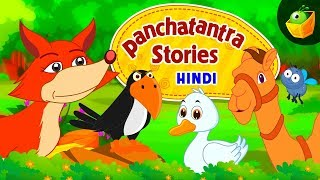 Panchatantra Tales in Hindi | Full Stories | MagicBox Hindi
