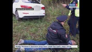 В Урмарах злоумышленник с пистолетом угнал машину у женщины