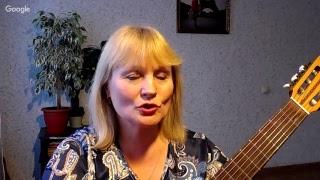 Онлайн-концерт клуба гитаристов