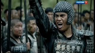 Тайна величайшей гробницы Древнего Китая  Док  фильм США 28 12 2018