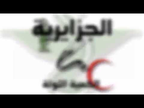 les oreillons en arabe